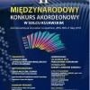 II Międzynarodowy Konkurs Akordeonowy 28-30 maj 2018 r.